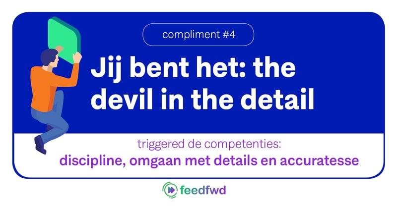 LinkedIn-Compl444